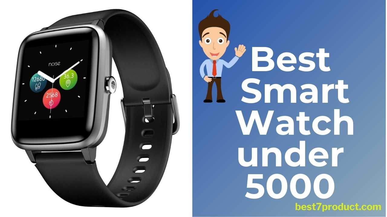 You are currently viewing 7 Best Smart Watch under 5000 in India